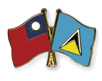 Taiwan pledges commitment to Saint Lucia