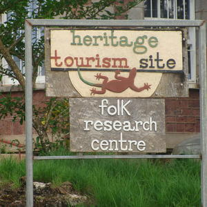 Folk Research Centre to hold AGM