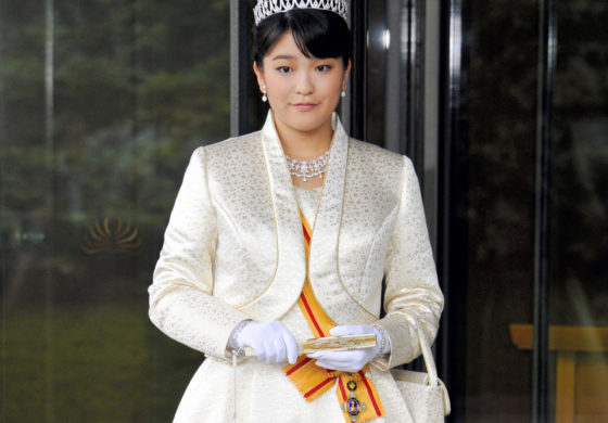 Japanese princess gives up royal title for love