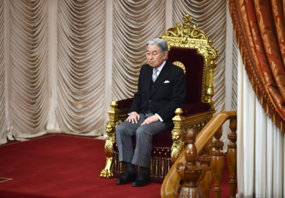 Japan clears way for first emperor abdication in over 200 years