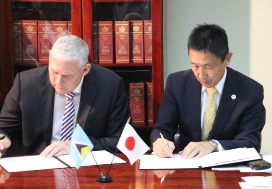 PM cites significance of Japanese grant for bridges