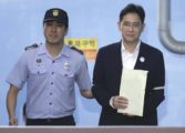 South Korean court sentences Samsung heir to 5 years prison