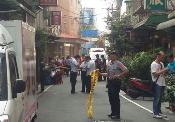 2 killed, 3 injured in rare shooting incident in Taiwan