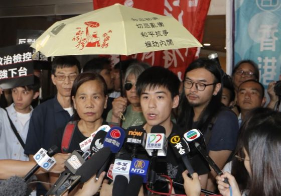 20 Hong Kong activists guilty of contempt in 2014 protests