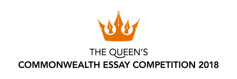 Essay Competition 2018