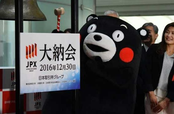 From prison to condoms: Japan has a mascot for that
