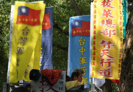 Taiwan military veterans clash with police in pension protest