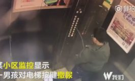 China warns parents after boy urinates in lift