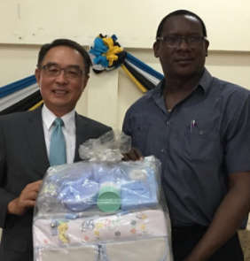 Taiwan contributes charity supplies to Saint Lucia