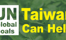 """Taiwan, a Vital Global Partner in the Implementation of the SDGs"""