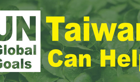 """""""Taiwan, a Vital Global Partner in the Implementation of the SDGs"""""""